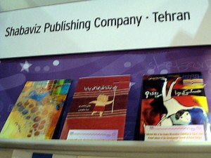 "NAch dem Prinzip alle Jahre wieder - was Iran in der Vergangenheit so auf der Buchmesse anzubieten hatte - hier ein Beispiel aus 2008:  ""Three children's readers: 'The Tattoos on My Daddy', 'Hassani, Where Are You Going?', 'The Birthday Party of Angel of Death' – all glorify war and encourage martyrdom, published by Shabaviz, Tehran (on Stand 3.0/J/350)."""