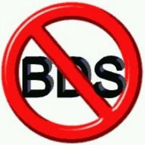 Anti-BDS[1]