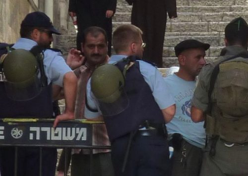 Security Guard Critically Wounded in Old City Stabbing Attack   Algemeiner
