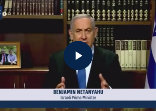 Netanyahu: 'I am ready for negotiations with the Palestinians' | i24NEWS