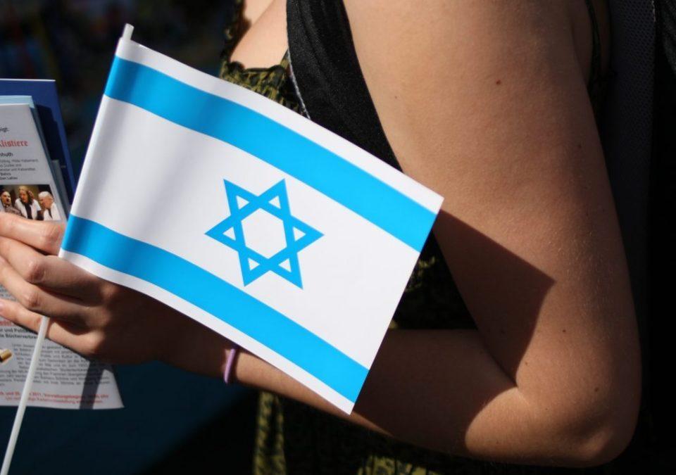 Israeltag: Mittanzen am Bildschirm – Auch in diesem Jahr finden die Feiern zum Israeltag virtuell statt – ein Überblick | Jüdische Allgemeine