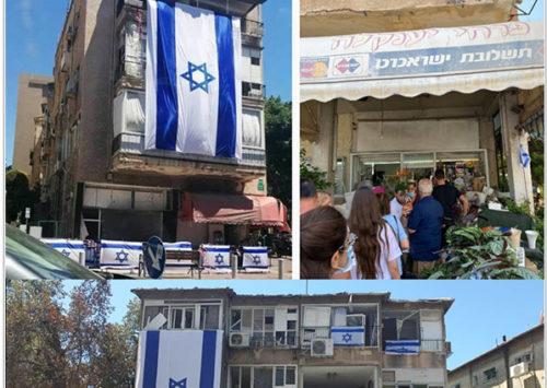 KOMPAKT, INFORMATIV UND DOCH UMFASSEND: ILI News am 30. Mai 2021   ILI – I Like Israel e.V.