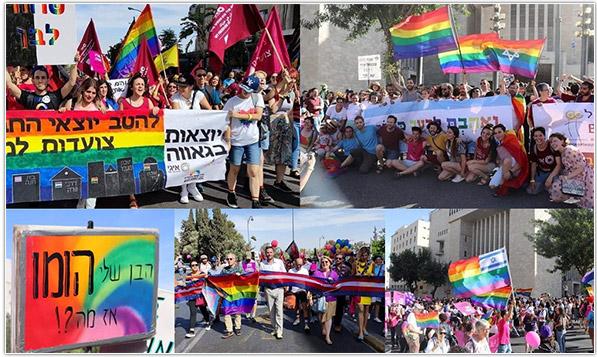 """Eine wöchentliche """"Pflicht-Lektüre"""" für Israel-Interessierte: ILI News am 06. Juni 2021   ILI – I Like Israel e.V."""