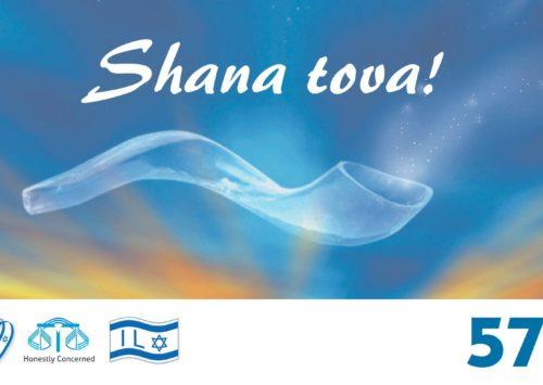 Zum jüdischen Neujahr 5782 Shana Tova u'Metuka, Chag Sameach und alles Gute!